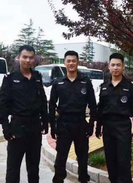 中特保国际安保股份有限公司临沂站-临沂保安通行安检服务