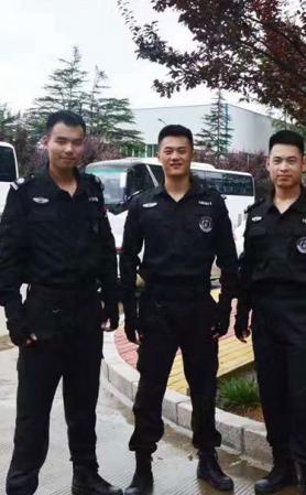 中特保(临沂)安保股份有限公司-临沂保安通行安检服务