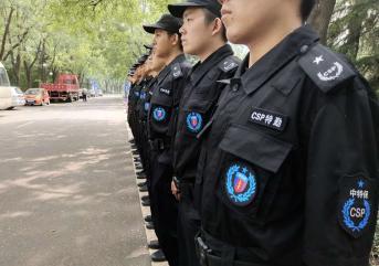 临沂保安服务遇到盗窃抢劫事件应急预案