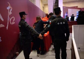 保安员在巡逻中比较常见的十一种可疑情况